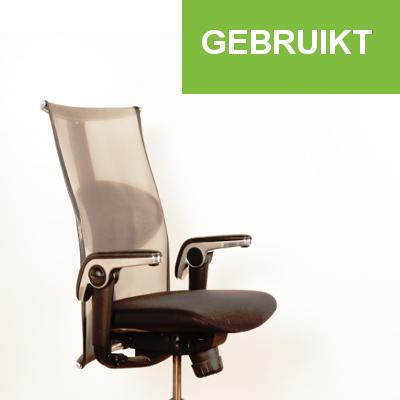 Ergonomische bureaustoel gebruikt